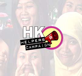 HK Helpers Campaign