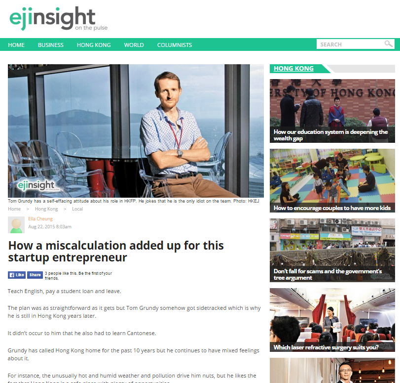 EJInsight, 22.8.15